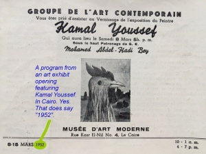 Kamal_exhibit_cover_1952edit2
